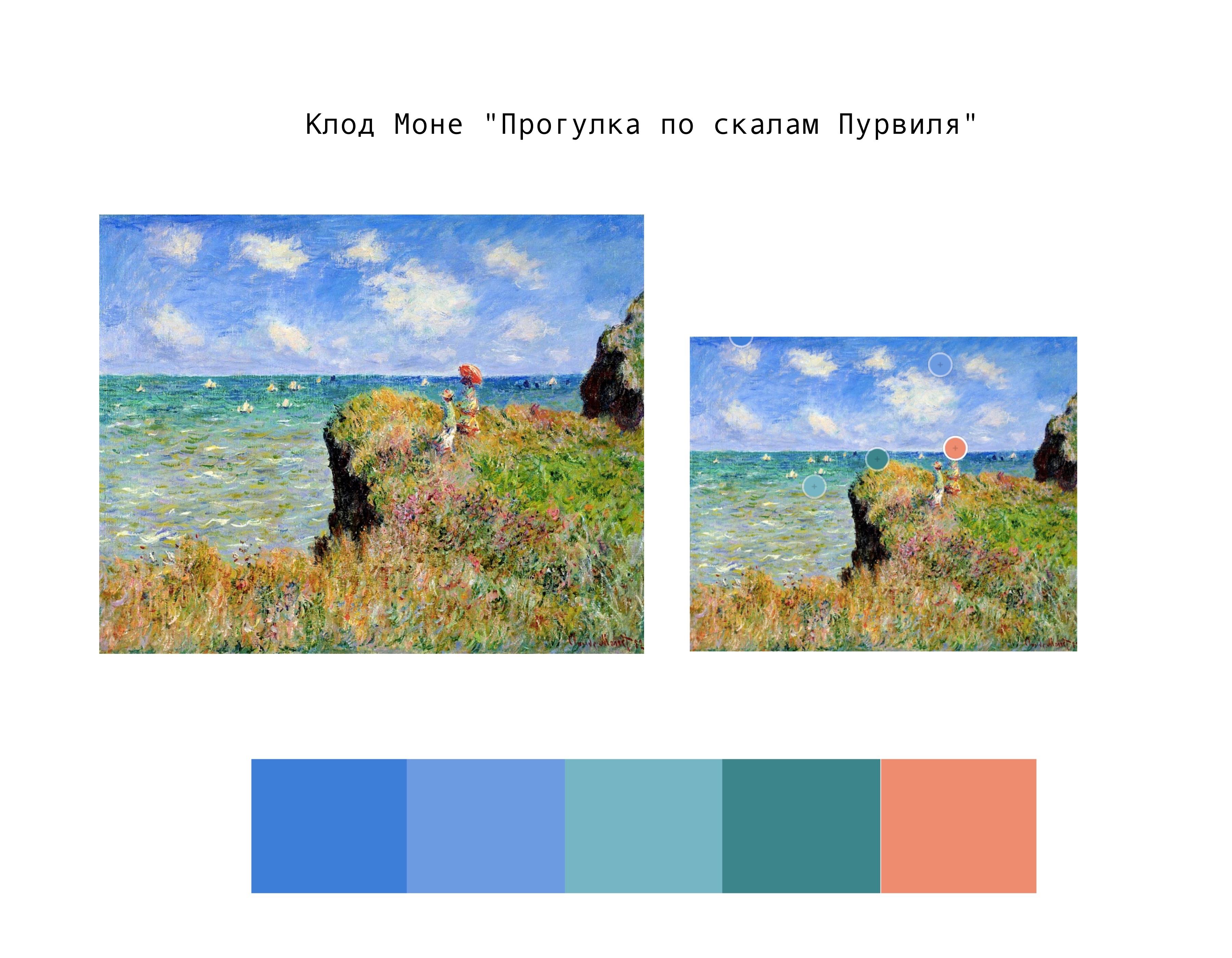 Collage_Monet